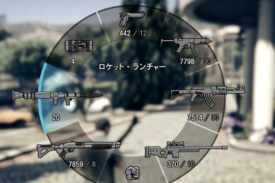 GTA5チートコード