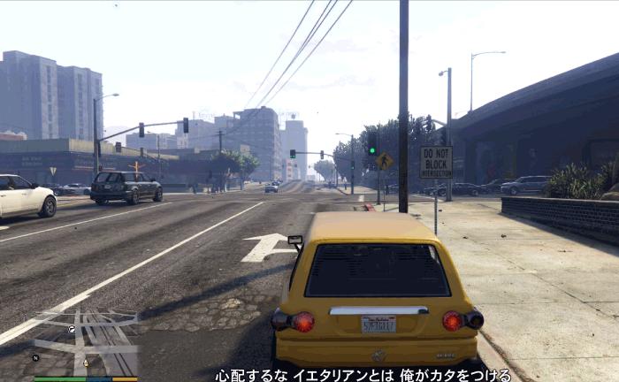 GTA5『運命の仕事』シミオンのカーディーラー前