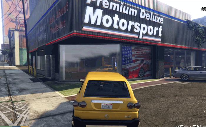 GTA5『運命の仕事』シミオンのカーディーラーに車で突っ込む