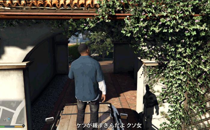 GTA5『運命の仕事』屋根の登り方