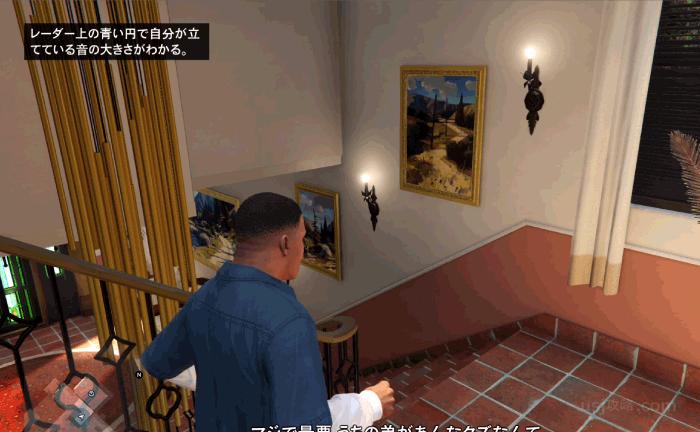 GTA5『運命の仕事』家の中の階段