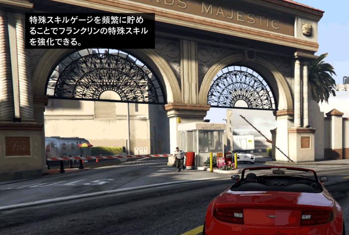 GTA5映画スタジオの入口