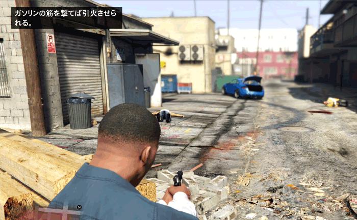 GTA5『回収稼業』ゴールド取得条件1