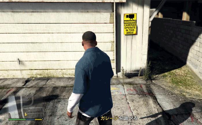 GTA5『回収稼業』-路地裏のガレージを調べる