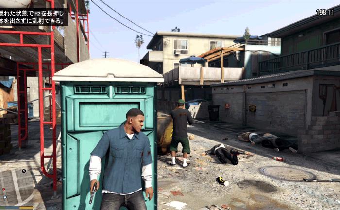 GTA5『回収稼業』応戦方法