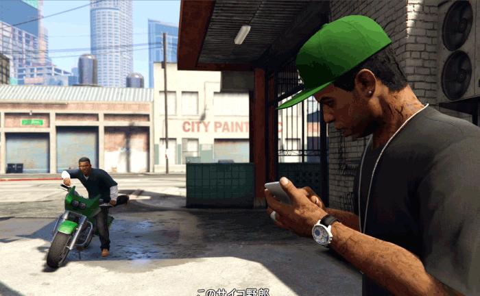 GTA5『回収稼業』最終目的地