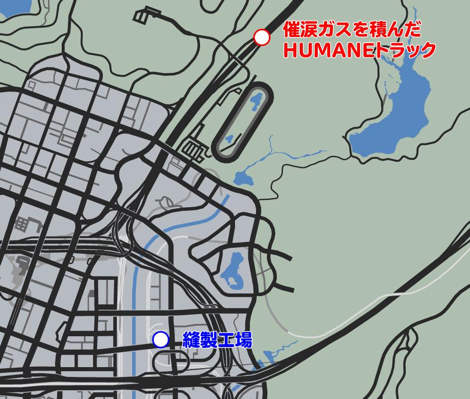 GTA5ストーリーミッション『BZガス手榴弾』ルートマップ