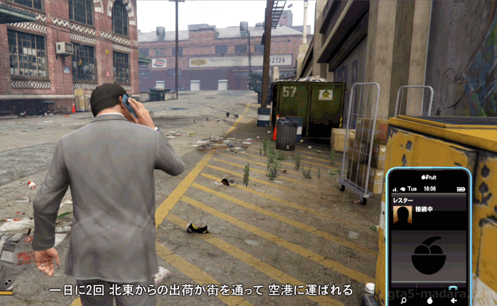 GTA5ストーリーミッション『BZガス手榴弾』開始位置