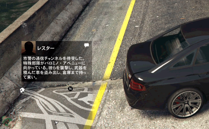 GTA5ストーリーミッション『カービンライフル』レスターからのメッセージ