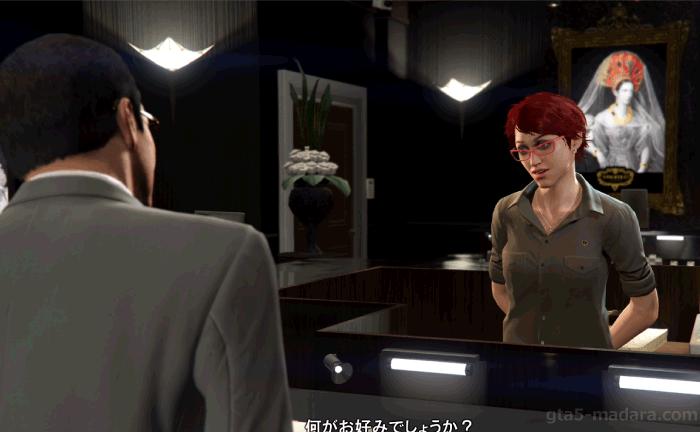 GTA5ストーリーミッション『宝石店の調査』店員と話す