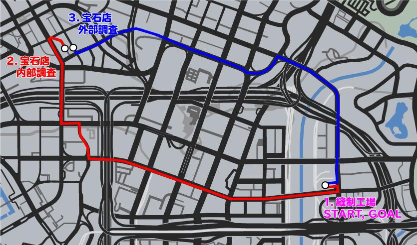 GTA5ストーリーミッション『宝石店の調査』ルートマップ