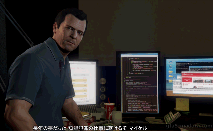 GTA5ストーリーミッション『フレンド・リクエスト』知能犯罪