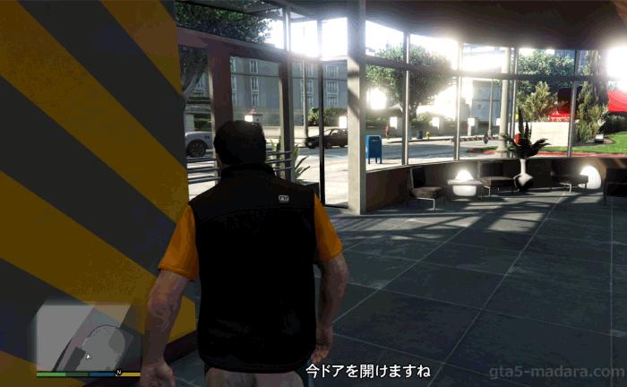 GTA5ストーリーミッション『フレンド・リクエスト』ライフインベーダー本社から出る