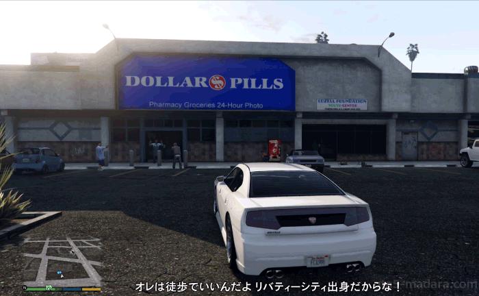 GTA5ランダムイベント『逃走ドライバー』Dollar Pills