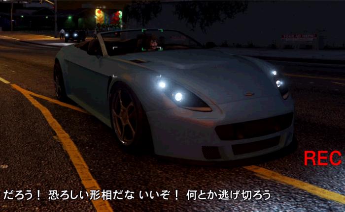GTA5不審者と変質者『パパラッチ:アイドル』逃走