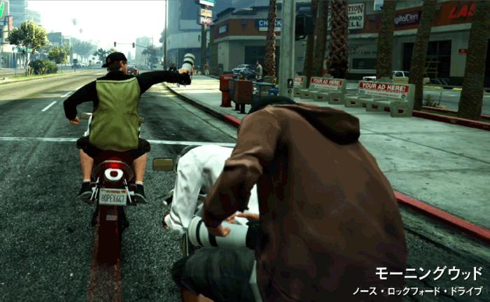 GTA5不審者と変質者『パパラッチ』ライバルをやっつける