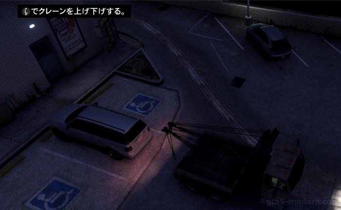 GTA5不審者と変質者『めんどくさい友人』SUVをフッキング
