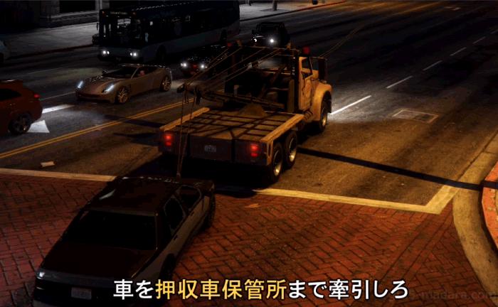 GTA5不審者と変質者『引きずる友人』放置車両をレッカー