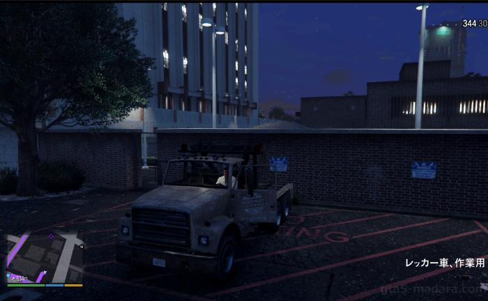 GTA5不審者と変質者『しつこい友人』レッカー車に乗る