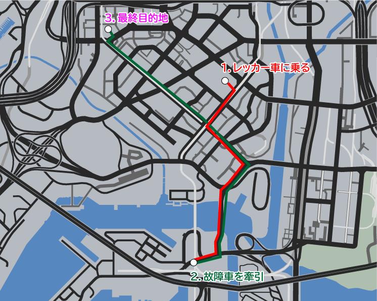 GTA5不審者と変質者『しつこい友人』ルートマップ