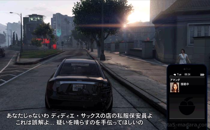 GTA5ストーリーミッション『良夫賢父』アマンダからの電話
