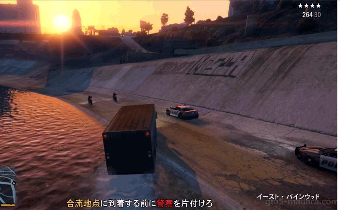 GTA5ストーリーミッション『強盗:宝石店(派手)』トラックで援護