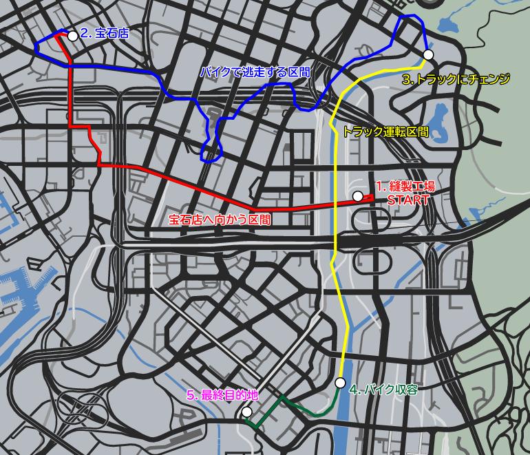 GTA5ストーリーミッション『強盗:宝石店(派手)』ルートマップ