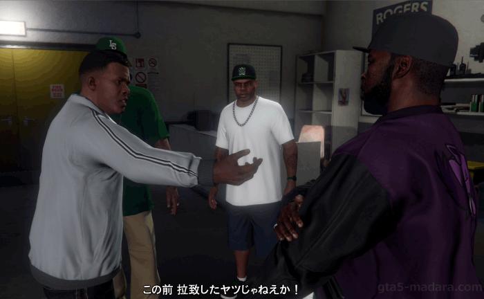 GTA5ストーリーミッション『ストレッチワーク』Dと合流