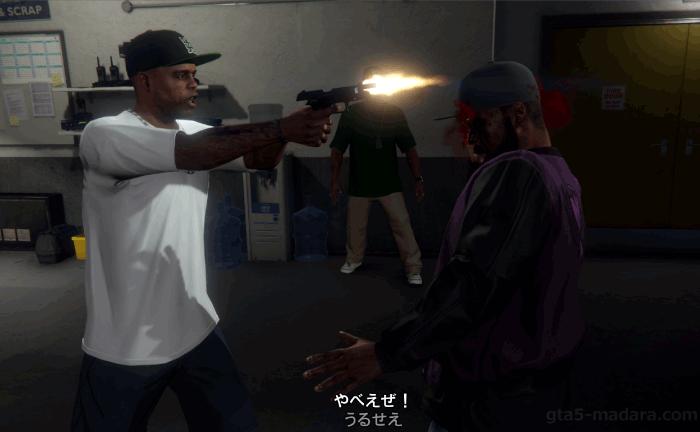 GTA5ストーリーミッション『ストレッチワーク』Dの殺害