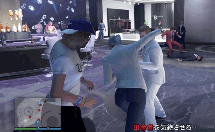 GTA5カジノアップデート『カジノ:清掃業務』喧嘩している連中を片付ける