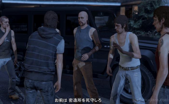 GTA5ストーリーミッション『結晶の迷宮』臨戦態勢に入る