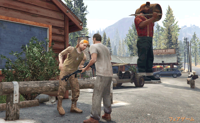 GTA5不審者と変質者『フェアゲーム』開始場所