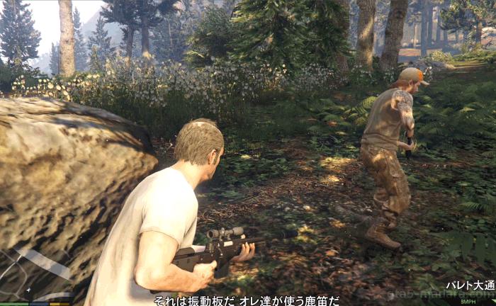 GTA5不審者と変質者『フェアゲーム』鹿笛