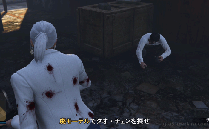 GTA5オンライン『カジノ:チェン救出』タオ・チェンを探せ