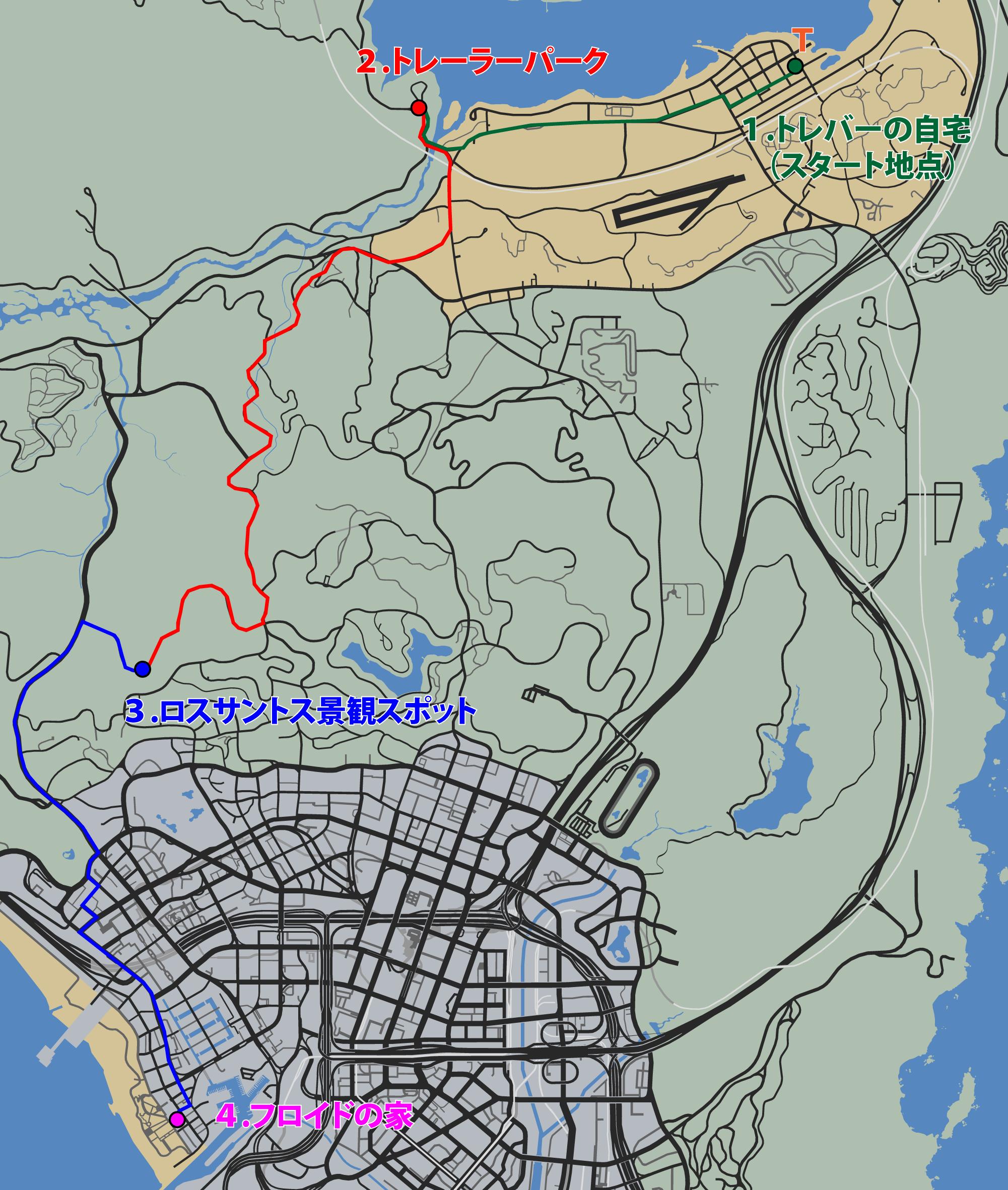 GTA5ストーリーミッション『見つかった男』ルート