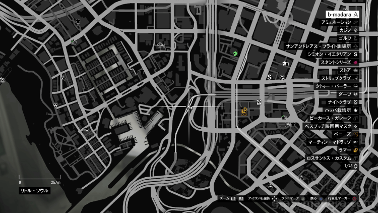 【GTA5】隠されたトランプNo.14