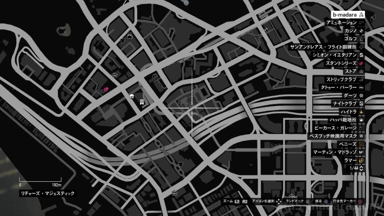 【GTA5】隠されたトランプNo.18