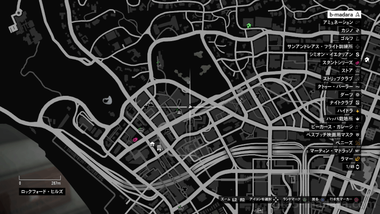 【GTA5】隠されたトランプNo.19