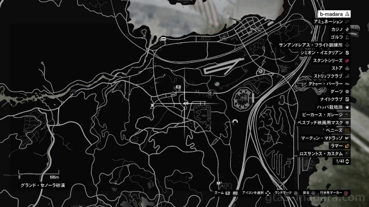 【GTA5】隠されたトランプNo.34