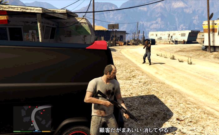GTA5ストーリーミッション『ミスター・フィリップス』バイカーとの銃撃戦