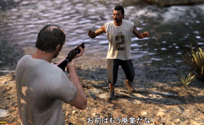 GTA5ストーリーミッション『ミスター・フィリップス』オルテガに廃業を促す