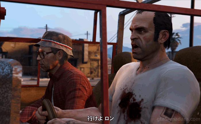 GTA5ストーリーミッション『ミスター・フィリップス』ロンを自宅まで送る