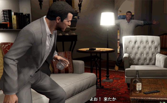GTA5ストーリーミッション『ミスター・フィリップス』オープニング
