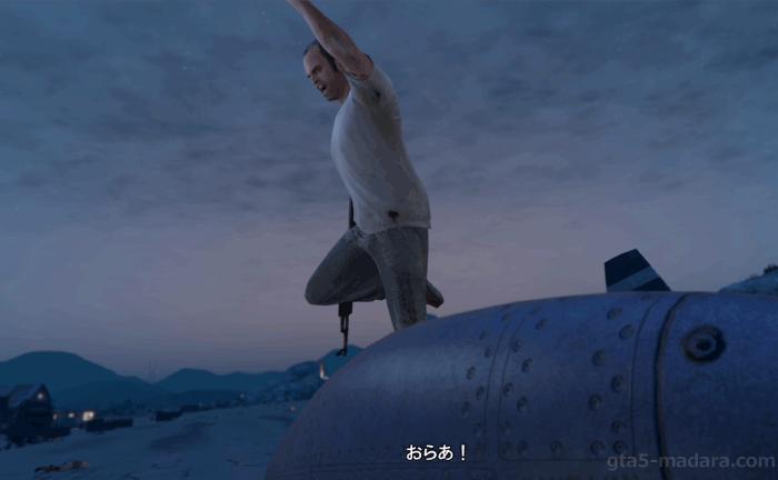 GTA5ストーリーミッション『ナーバス・ロン』飛行機を乗り換える