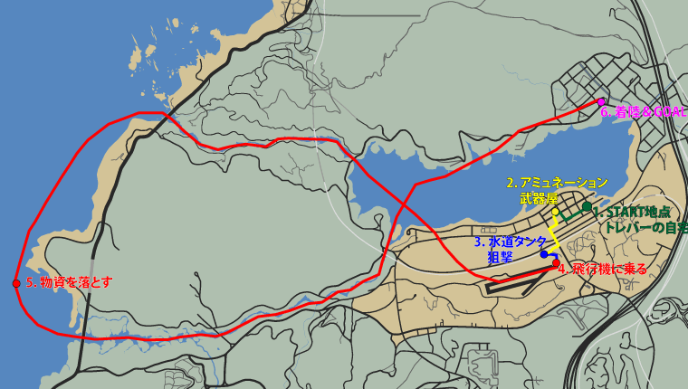 GTA5ストーリーミッション『ナーバス・ロン』ルートマップ