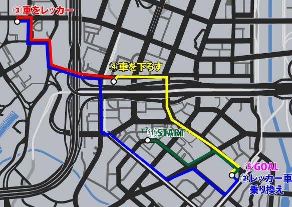 GTA5不審者と変質者『引きずりたい友人』ルートマップ