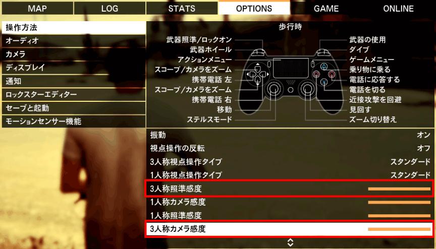 GTA5不審者と変質者『妄想ミッション1:田舎者』設定変更