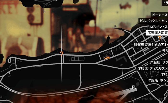 GTA5不審者と変質者『妄想ミッション1:田舎者』発生場所