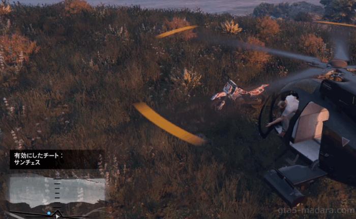 GTA5不審者と変質者『特別な絆:山』バイクを呼び出す