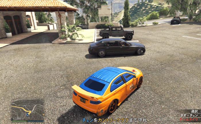 GTA5カジノアップデート『カジノ:剛腕戦術』カントリークラブまで護衛する